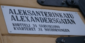 Street sign in Helsinki