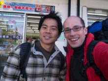 Aussi guy James who I met in Alishan. Thanks mate for the great talks
